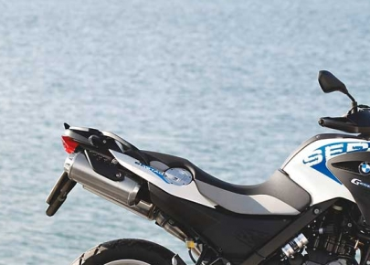 Bmw G 650 Gs Motorent Sardinia